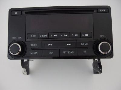 Originální autorádio Mitsubishi od r.v. 2012 - zánovní zboží